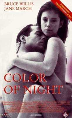 Color of night Adult Hollywood Movies
