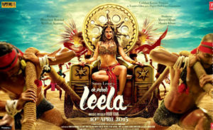 Ek Paheli Leela adult Bollywood movies