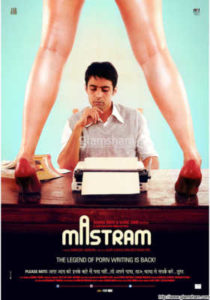 Mastram adult Bollywood movies