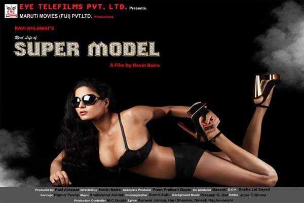 Super Model adult Bollywood movies