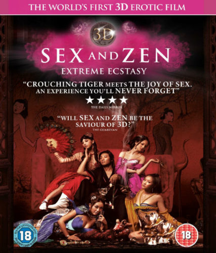 3-D Sex and Zen Extreme Ecstasy Hot hollywood movies