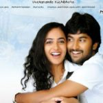 Top 10 South Indian Romantic Movies