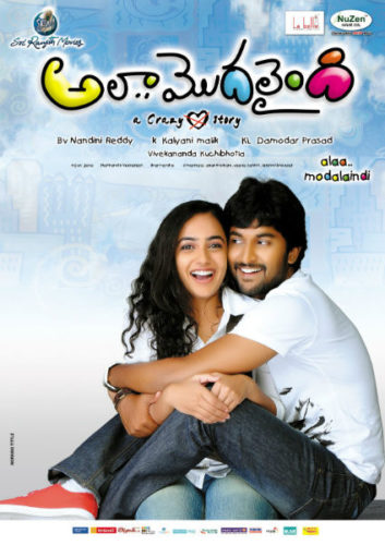 Ala Modalaindi South Indian Romantic Movies