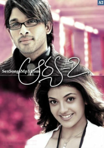 Arya 2 South Indian Romantic Movies
