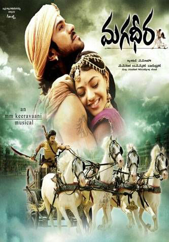 Magadheera South Indian Romantic Movies