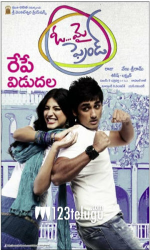 Oh My Friend South Indian Romantic Movies