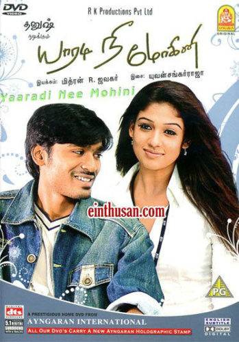 Yaaradi Nee Mohini South Indian Romantic Movies