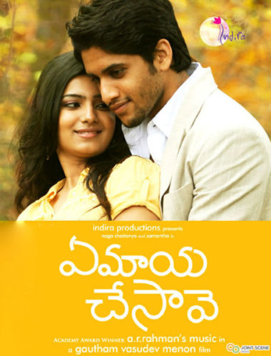 Ye Maaya Chesave South Indian Romantic Movies