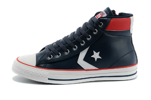 Converse Best Selling Shoe Brands in the world