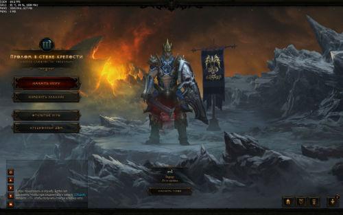 Diablo III (2012) best video games of all time