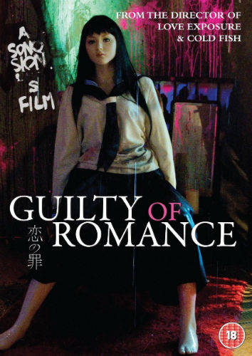 Guilty of Romance Asian Adult movies