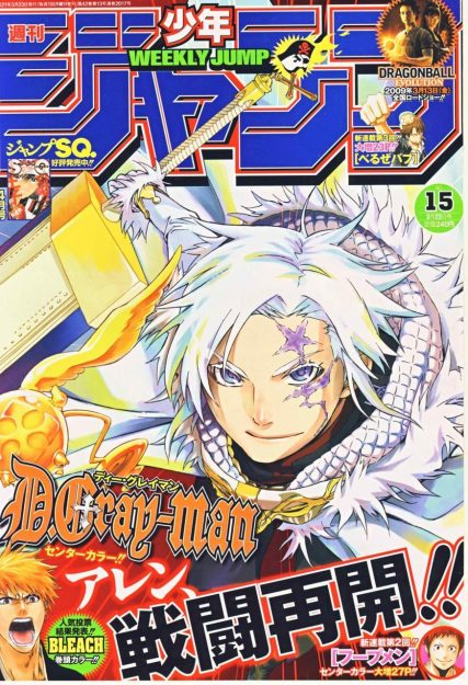 Weekly Shōnen Jump Best Selling Magazines