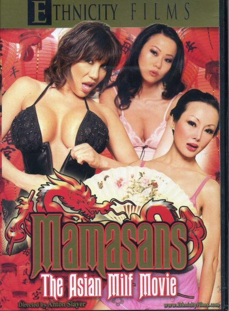 Mamasans The Asian Milf Movie Top 10 Best MILF porn movies