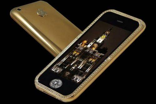 Supreme Gold striker iPhone ($3.2 million) Expensive Phones
