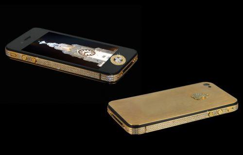 iPhone 4S Elite Gold ($9.4million) Expensive Phones