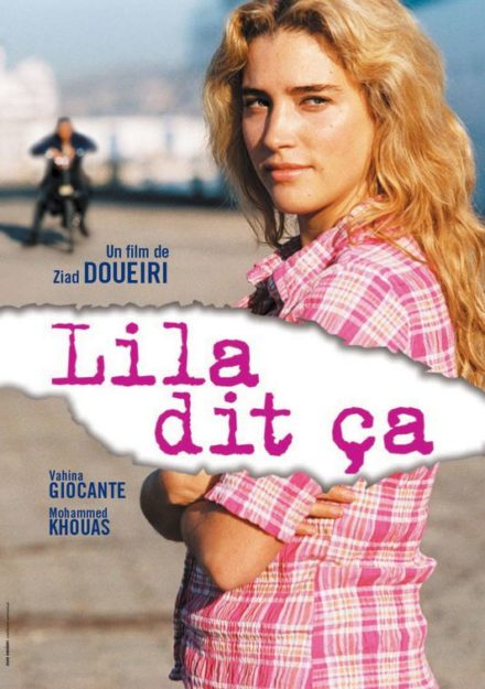 Lila Says French movies that almost porn